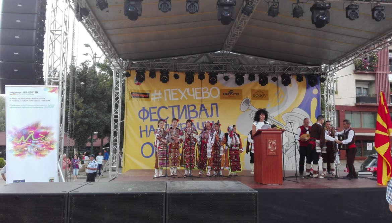 Festival for cross-border festival tourism